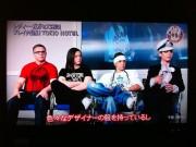 SCREENS - Fuji TV - Sakigake! Music Ranking Eight 65734a141436269